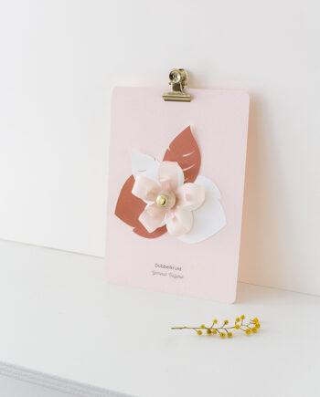 De Bloemenier Wall Flower